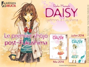 annonce-daisy