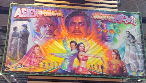 Bollywood est ton ami !