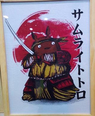 Samouraï Totoro