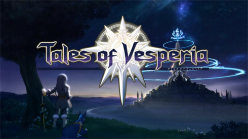 tales_of_vesperia_home_
